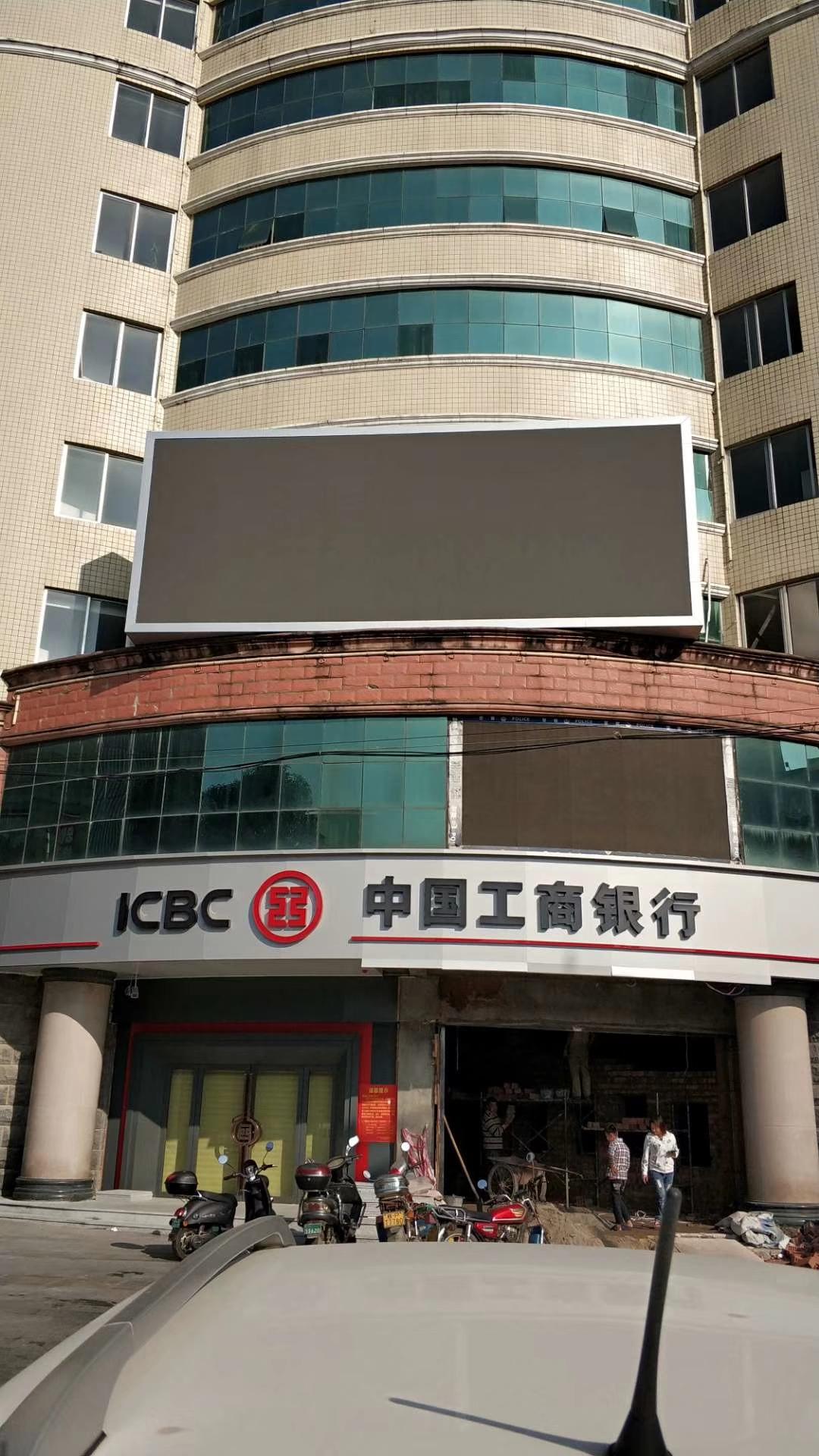 户外高清龙8娱乐官网手机版1 (2).jpg