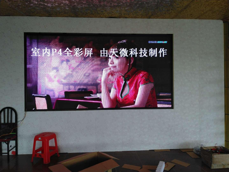 室内p4龙8娱乐官网手机版.jpg