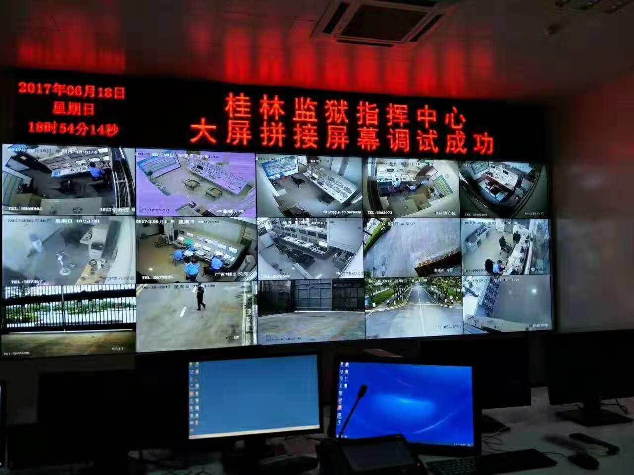 桂林LED拼接屏.jpg