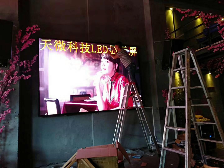 室内P3龙8娱乐官网手机版屏2.jpg