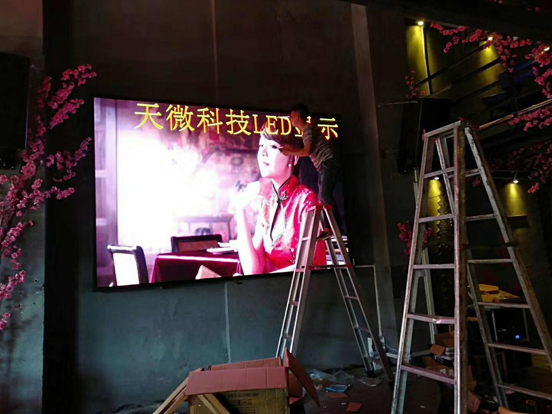 室内P3龙8娱乐官网手机版屏3.jpg