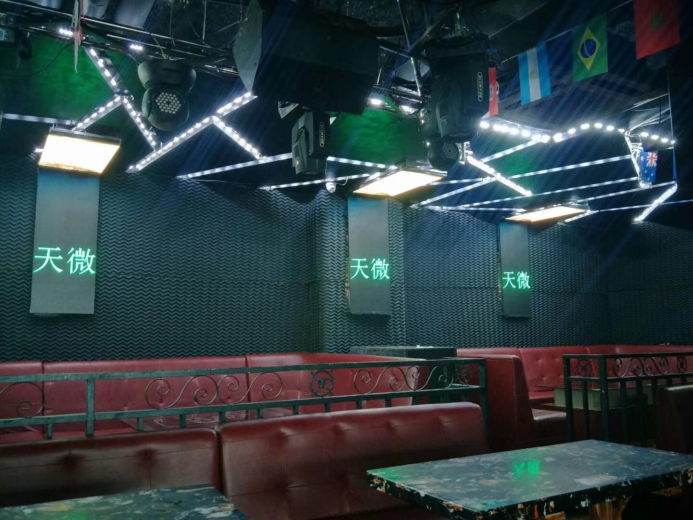 宜州酒吧led屏