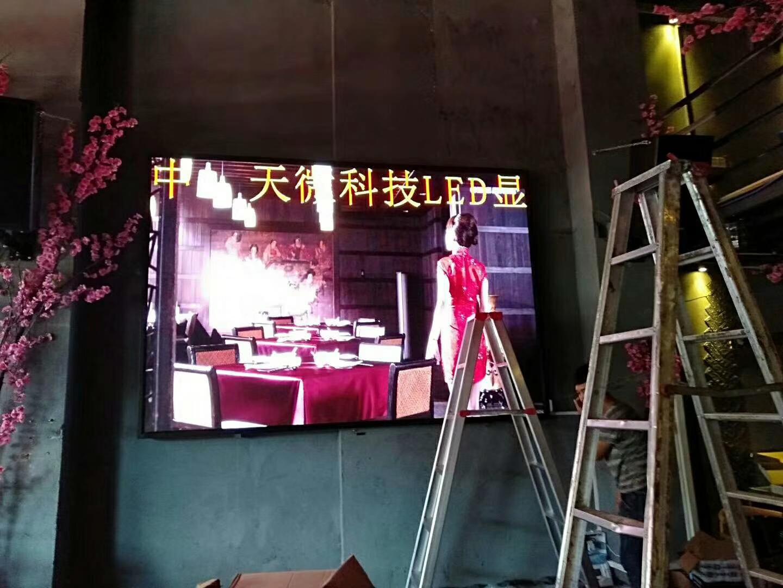 室内P3龙8娱乐官网手机版屏4.jpg